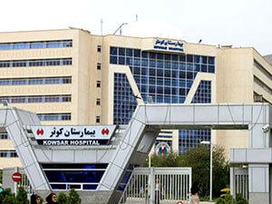 المستشفيات 3