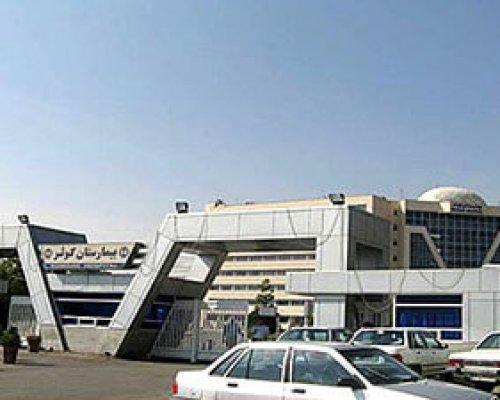kowsar-hospital4-sanamedtour
