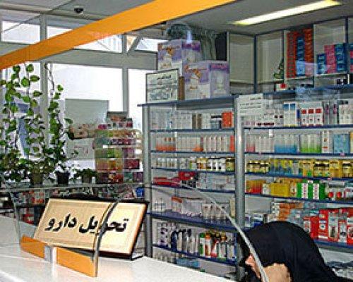 kowsar-hospital5-sanamedtour